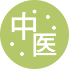 Chinese medicine icon